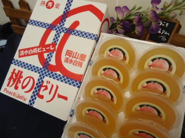 桃のゼリー①ー