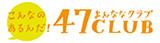 banner_47