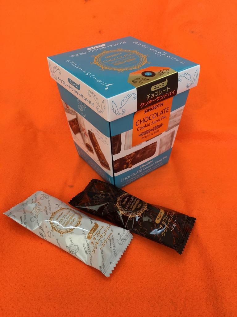 チョコレートクッキーサンドパイ