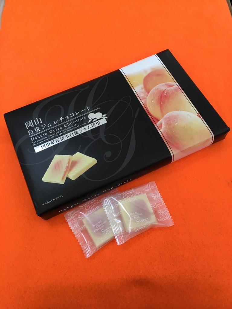 白桃ジュレチョコレート