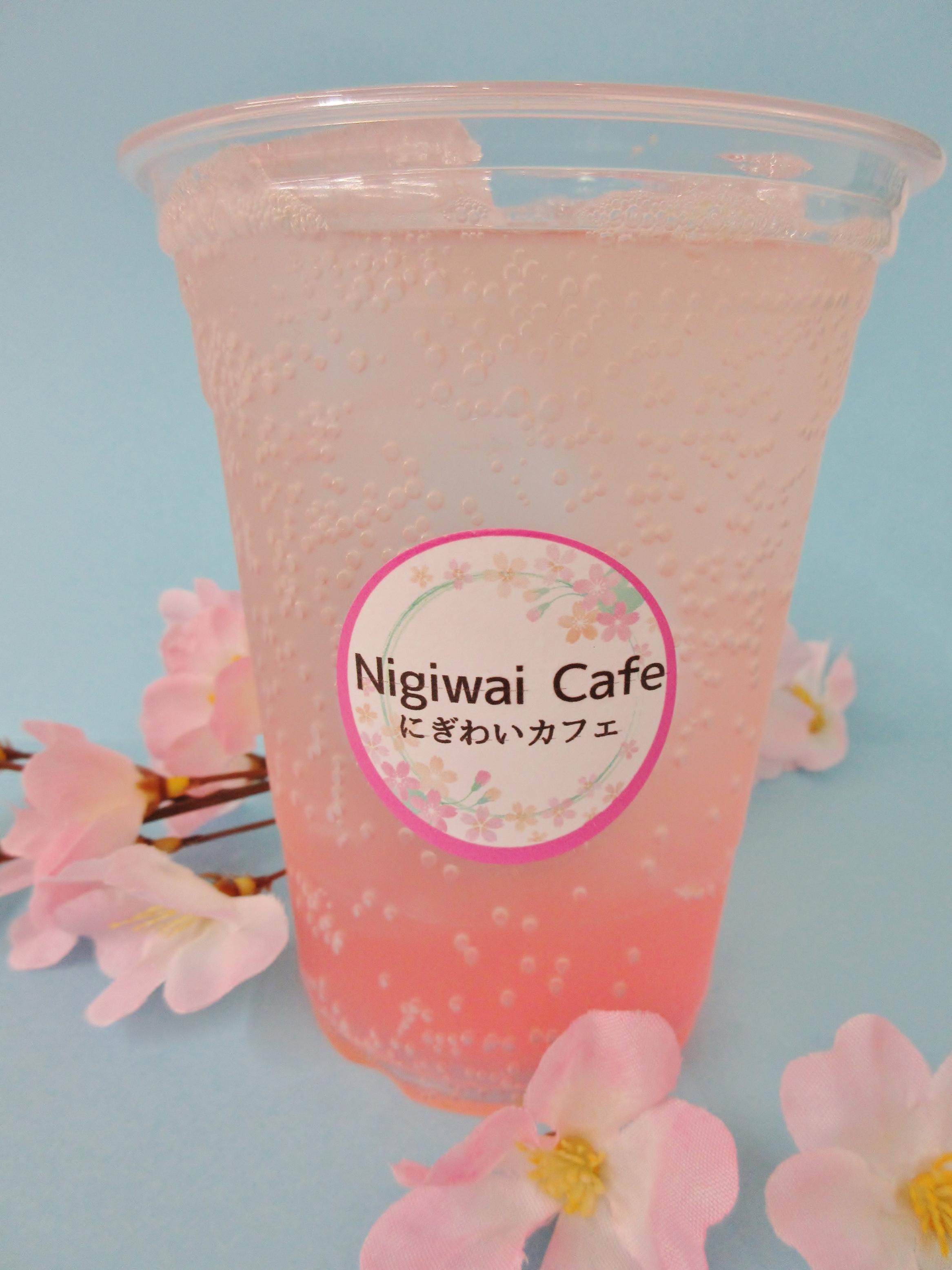 春うらら、桜咲く季節を楽しんで♬