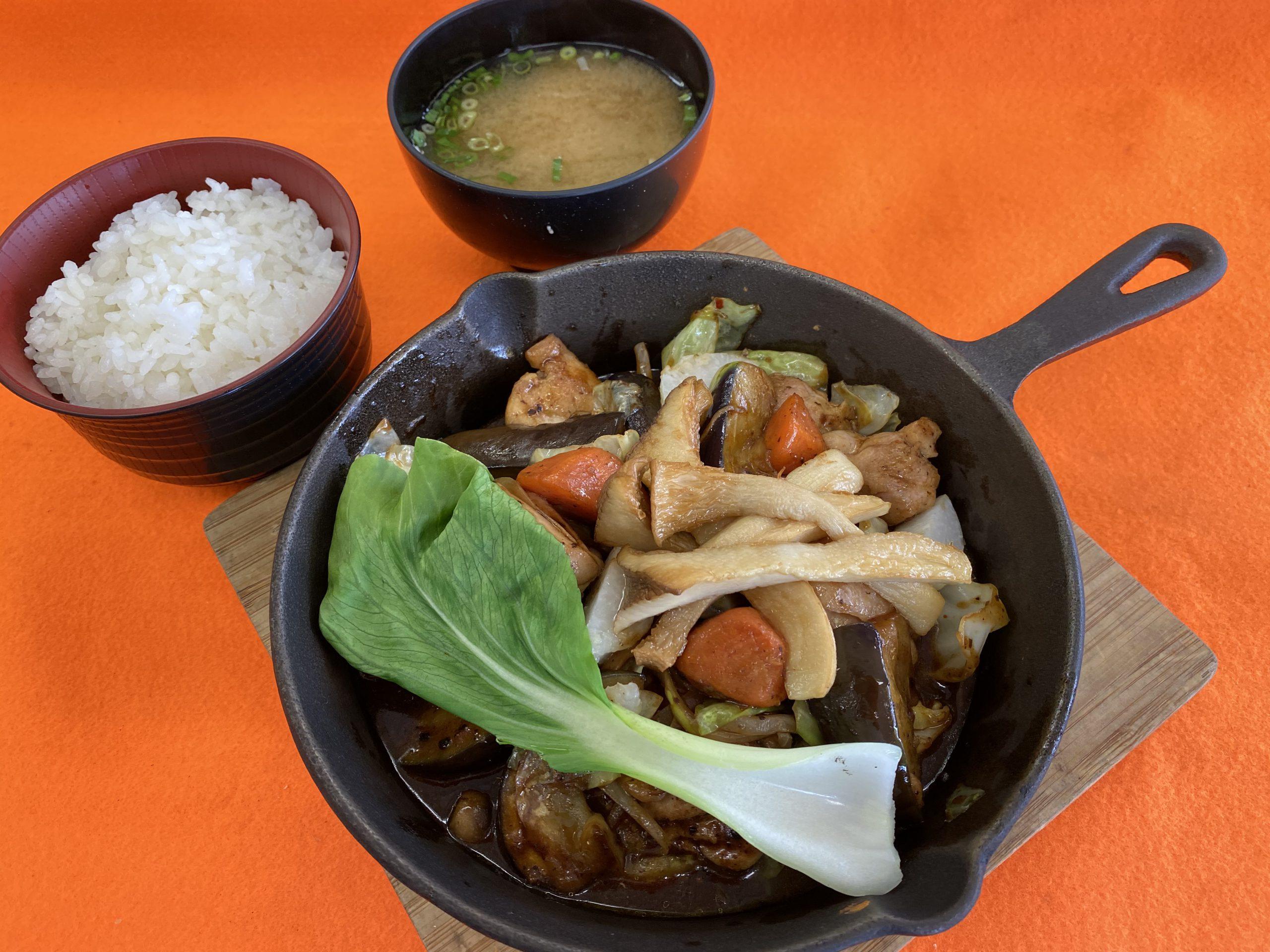 ガッツリ食べて「秋」を味わって!!